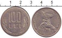 Изображение Барахолка Румыния 100 лей 1991 Медно-никель XF