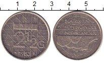 Изображение Барахолка Нидерланды 2, 1/2 гульдена 1983 Медно-никель VF-