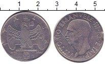 Изображение Барахолка Италия 1 лира 1971 Алюминий EF