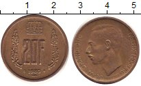 Изображение Дешевые монеты Люксембург 20 франков 1980 Медь VF+