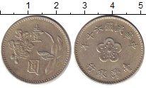 Изображение Барахолка Китай 10 юань 2000 Медно-никель XF