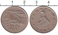 Изображение Барахолка Зимбабве 20 центов 1989 Медно-никель XF