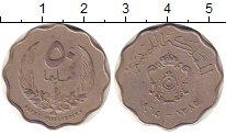 Изображение Барахолка Израиль 1 шекель 1997 Медно-никель XF+