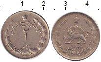 Изображение Дешевые монеты Ирак 10 филс 1995 Медно-никель XF-