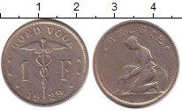 Изображение Дешевые монеты Бельгия 1 франк 1929 Медно-никель XF