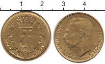 Изображение Барахолка Люксембург 5 франков 1987 Латунь XF-