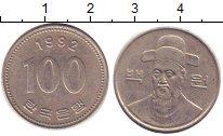 Изображение Барахолка Южная Корея 100 вон 1992 Медно-никель XF-
