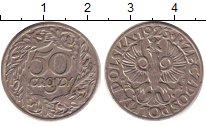 Изображение Дешевые монеты Польша 50 грош 1923 Медно-никель VF+