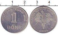 Изображение Барахолка Вьетнам 1 донг 1971 Алюминий XF