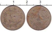Изображение Дешевые монеты Турция 10 пар 1911 Медно-никель XF