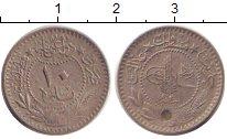 Изображение Дешевые монеты Турция 10 пар 1910 Медно-никель VF
