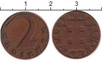 Изображение Барахолка Австрия 2 гроша 1920 Медь UNC-