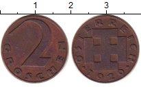 Изображение Дешевые монеты Австрия 2 гроша 1920 Медь VF