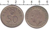 Изображение Дешевые монеты Испания 50 песет 1980 Медно-никель VF