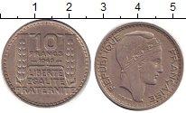 Изображение Дешевые монеты Франция 10 франков 1949 Медно-никель VF