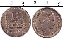 Изображение Дешевые монеты Франция 10 франков 1948 Медно-никель VF-
