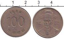 Изображение Дешевые монеты Китай 100 юаней 1986 Медно-никель XF-