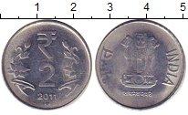 Изображение Дешевые монеты Индия 2 пайса 2011 Медно-никель XF-