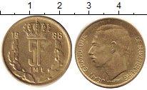 Изображение Дешевые монеты Люксембург 5 франков 1988 Латунь XF
