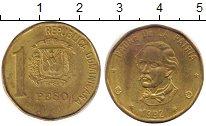 Изображение Барахолка Доминиканская республика 1 песо 1992 Латунь XF
