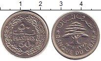 Изображение Барахолка Ливан 50 пиастров 1978 Медно-никель XF