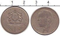 Изображение Дешевые монеты Таиланд 1 фуанг 1968 Медно-никель XF