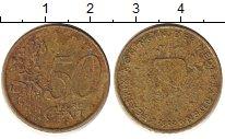 Изображение Барахолка Нидерланды 50 центов 2002 Медь XF+