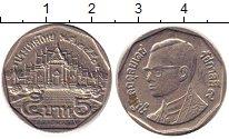 Изображение Барахолка Таиланд 5 сатанг 1979 Медно-никель XF