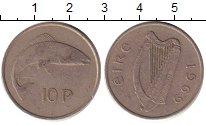 Изображение Барахолка Венгрия 10 форинтов 1969 Медно-никель XF-