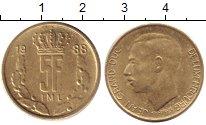 Изображение Барахолка Люксембург 5 франков 1988 Латунь XF-