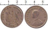 Изображение Дешевые монеты Таиланд 10 бат 2002 Медно-никель XF