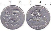 Изображение Барахолка Латвия 5 сантим 1991 Медно-никель XF