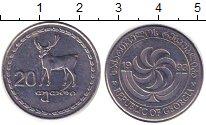 Изображение Дешевые монеты Грузия 20 тетри 1993 Медно-никель XF-