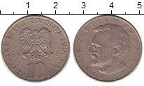 Изображение Дешевые монеты Польша 10 злотых 1947 Медно-никель XF