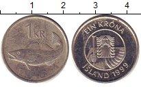 Изображение Дешевые монеты Исландия 1 крона 1999 Медно-никель XF-