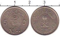 Изображение Дешевые монеты Кипр 5 центов 1971 Медно-никель XF