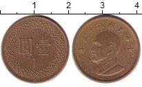 Изображение Дешевые монеты Тайвань 1 юань 1990 Медь XF