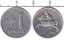Изображение Дешевые монеты Литва 1 цент 1991 Медно-никель VF