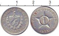 Изображение Дешевые монеты Куба 1 сентаво 1971 Алюминий XF