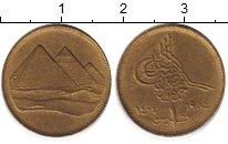 Изображение Барахолка Египет 1 фунт 1997 Латунь XF