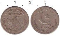 Изображение Барахолка Турция 10 лир 1949 Медно-никель XF-
