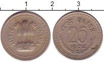 Изображение Дешевые монеты Индия 25 пайс 1972 Медно-никель XF
