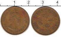 Изображение Дешевые монеты Гонконг 10 центов 1964 Медь XF+