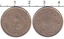Изображение Дешевые монеты Израиль 10 шекелей 1978 Медно-никель XF-