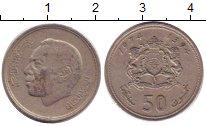 Изображение Барахолка Таиланд 50 сатанг 1974 Медно-никель XF-
