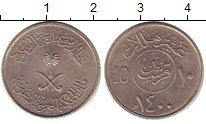 Изображение Дешевые монеты Израиль 10 шекелей 1970 Медно-никель XF