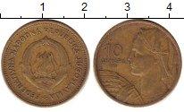 Изображение Дешевые монеты Югославия 10 динар 2009 Медь XF-