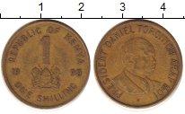 Изображение Дешевые монеты Кения 1 шиллинг 1998 Медь XF+