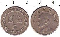 Изображение Дешевые монеты Китай 5 юаней 1978 Медно-никель XF