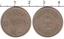 Изображение Дешевые монеты Израиль 10 шекелей 1987 Медно-никель XF-
